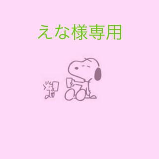 ケーパレット(K-Palette)のK-Palette(アイライナー)