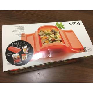 ルクエ(Lekue)のルクエ スチームケース レギュラー(調理道具/製菓道具)