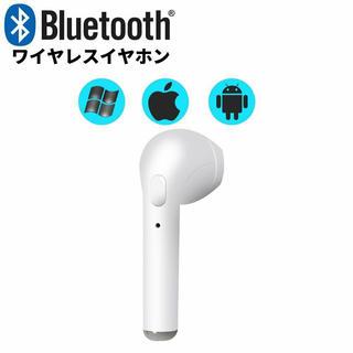 Bluetooth ブルートゥース イヤホン iPhone スマホ(ヘッドフォン/イヤフォン)