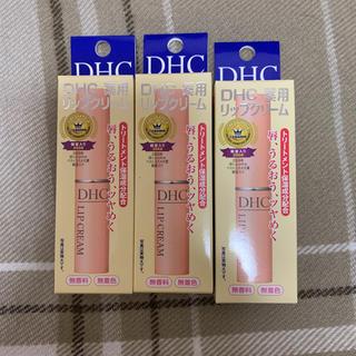 DHC 薬用リップ 3本セット