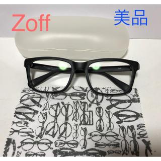 ゾフ(Zoff)のZoff 伊達メガネ、マットフレーム【極美品】(サングラス/メガネ)