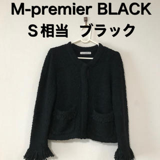 エムプルミエ(M-premier)のエムプルミエ ブラック  ニット ノーカラージャケット 38 黒(ノーカラージャケット)