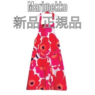 marimekko - マリメッコ エプロン レッド