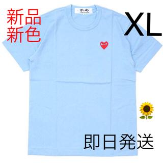 COMME des GARCONS - 即日発送!新色 XLサイズ プレイコムデギャルソン Tシャツ ライトブルー