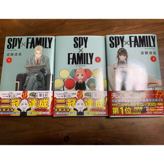 集英社 - SPY×FAMILY 1-3巻セット