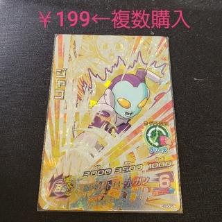 ドラゴンボール(ドラゴンボール)のドラゴンボールヒーローズ ジャコ hgd3-cp5(シングルカード)