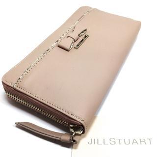 JILLSTUART - 未使用!ジルスチュアート レイヤード ラウンドファスナー長財布e958