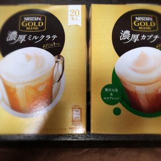 ネスレ(Nestle)のネスカフェ☕️ ゴールドブレンド2種類セット(コーヒー)