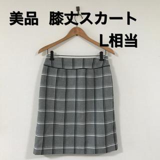 美品 きれいめ 膝丈 タイトスカート  11号相当(ひざ丈スカート)