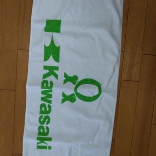 カワサキ(カワサキ)のKAWASAKI ロゴ タオル 新品 未使用(その他)