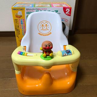 アンパンマン  お風呂椅子