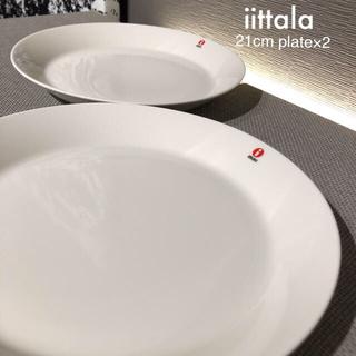 イッタラ(iittala)の新品未使用 ♡ イッタラ ティーマ プレート 21cm(食器)