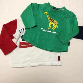 ムージョンジョン(mou jon jon)の(★)ムージョンジョン Tシャツ(Tシャツ)