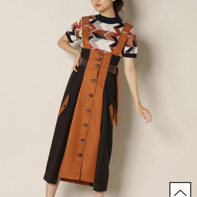 REDYAZEL(レディアゼル)のREDYAZEL スカート レディースのスカート(ロングスカート)の商品写真