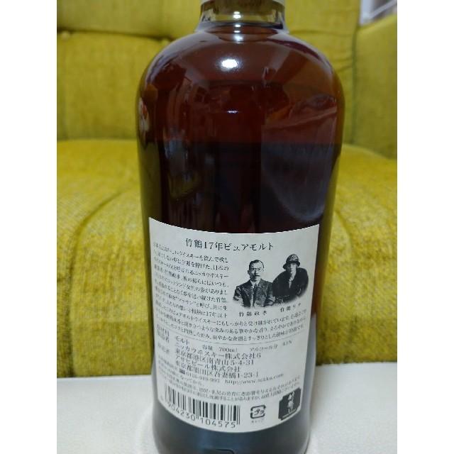 ニッカウヰスキー(ニッカウイスキー)の竹鶴17年 新品未開封 食品/飲料/酒の酒(ウイスキー)の商品写真