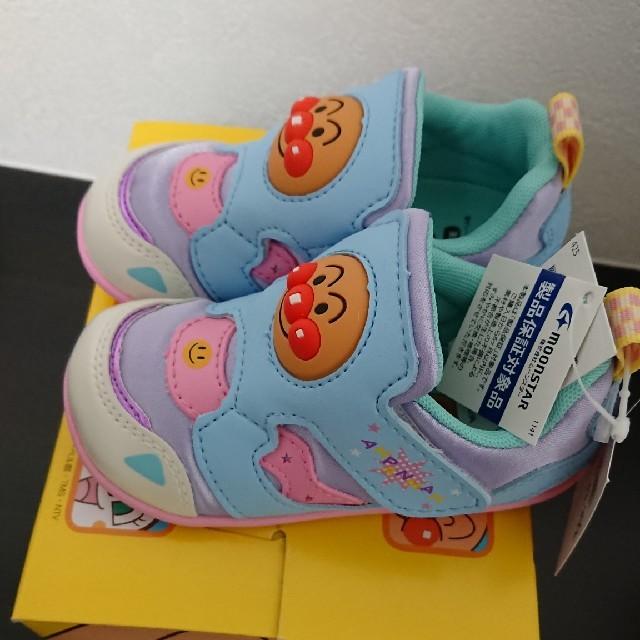 アンパンマン(アンパンマン)のアンパンマンスニーカー 14㎝ 新品タグつき キッズ/ベビー/マタニティのベビー靴/シューズ(~14cm)(スニーカー)の商品写真