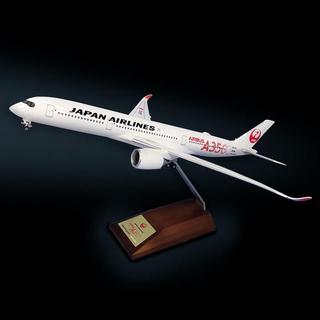 ジャル(ニホンコウクウ)(JAL(日本航空))の【3機セット】新品未使用 JAL A350-900 1号機・2号機・3号機(模型/プラモデル)