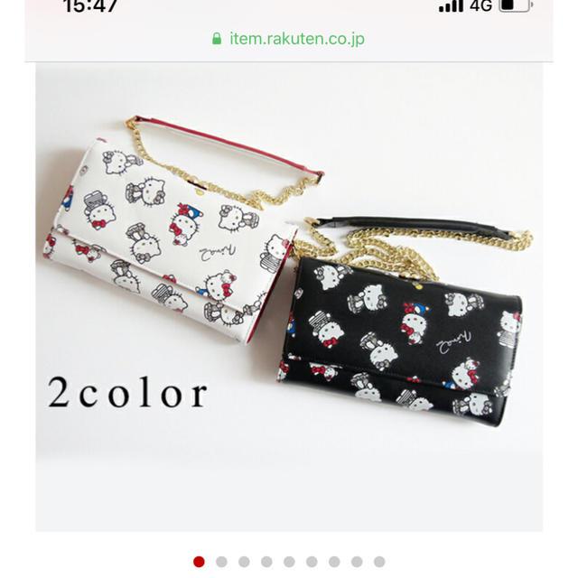 Nina mew(ニーナミュウ)のnina mew ハローキティ 長財布 レディースのファッション小物(財布)の商品写真