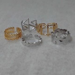 在庫処分 リング5個セット シルバー ゴールド(リング(指輪))