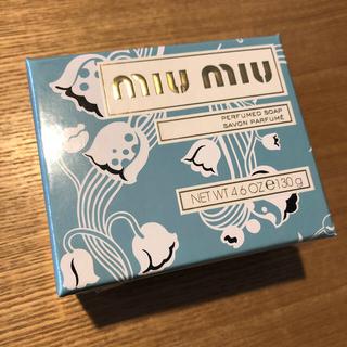 ミュウミュウ(miumiu)のmiumiu せっけん(ボディソープ/石鹸)