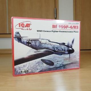 ICM 1/48  独・メッサーシュミットBf109F-4/R-3戦闘偵察機(模型/プラモデル)