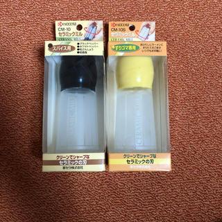 キョウセラ(京セラ)の京セラ セラミックミル 2個セット(収納/キッチン雑貨)