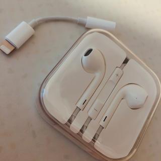 Apple - アップル iPhone イヤホン