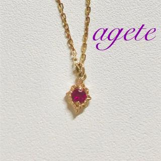 agete - agete アガット ルビー k10ネックレス