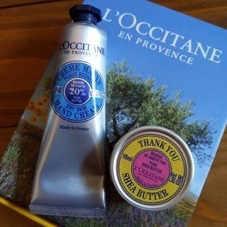L'OCCITANE - ロクシタン ハンドクリーム シアバター