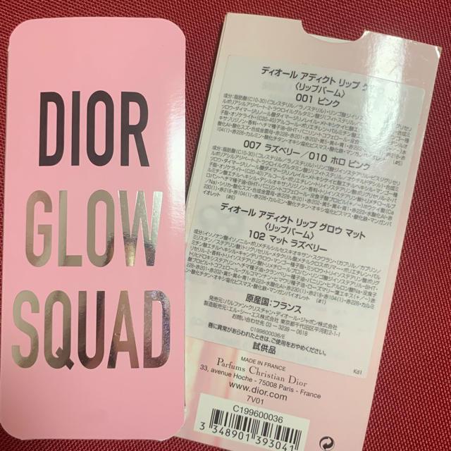 Dior(ディオール)のDior アディクトグロス アディクトリップグロウ サンプル コスメ/美容のベースメイク/化粧品(リップグロス)の商品写真