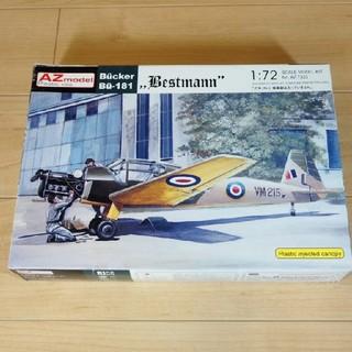 AZモデル 1/72 ビュッカー Bu-181 ベストマン 定価2420円(模型/プラモデル)