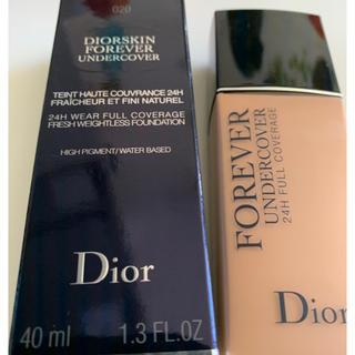 クリスチャンディオール(Christian Dior)のChristian Dior  FOREVERファンデーション 20(ファンデーション)