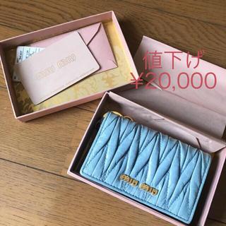 miumiu - 未使用 Miumiu カードケース コインケース キーリング