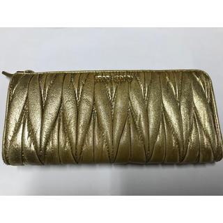 ミュウミュウ(miumiu)のミュウミュウ 長財布(長財布)