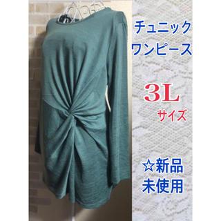【3Lサイズ】★レディースチュニック☆モスグリーン☆新品未使用(チュニック)