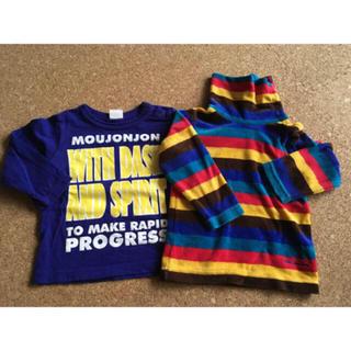 ムージョンジョン(mou jon jon)の長袖Tシャツ 2枚セット サイズ80(Tシャツ)