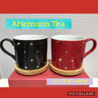 AfternoonTea - Afternoon Tea ペアマグカップ