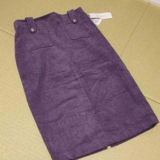 RayCassin - 新品♡ レイカズン コーデュロイタイトスカート くすみパープル