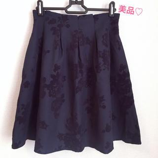 しまむら - 【美品】1/26まで値下げ♡しまむら♡スカート♡花柄