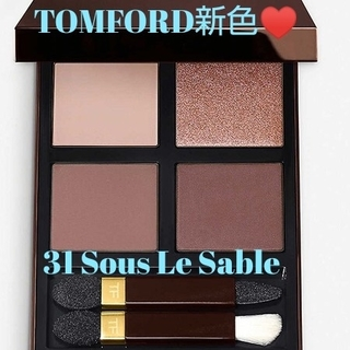 TOM FORD - 新色🌺Tom Ford  アイカラークォード✨Sous Le Sable