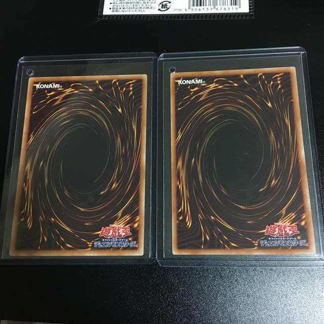 遊戯王(ユウギオウ)の【値下げ】シューティングクェーサー、サイバードラゴンインフィニティ2枚セット エンタメ/ホビーのトレーディングカード(シングルカード)の商品写真