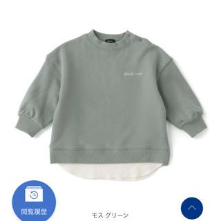 プティマイン(petit main)のプティマイン 裏起毛 トレーナー オーガニックコットン(Tシャツ/カットソー)