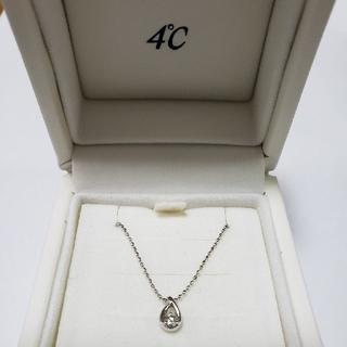 4℃ - 4℃  K10  ダイヤモンド ネックレス