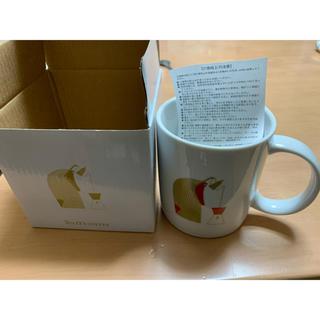タリーズコーヒー(TULLY'S COFFEE)のタリーズマグカップ(マグカップ)