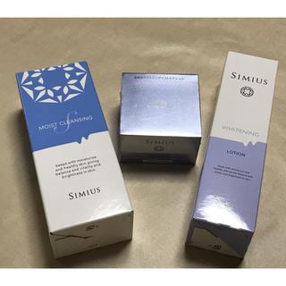 シミウス SIMIUS ジェル 化粧水 クレンジングジェル 3点セット(化粧水/ローション)
