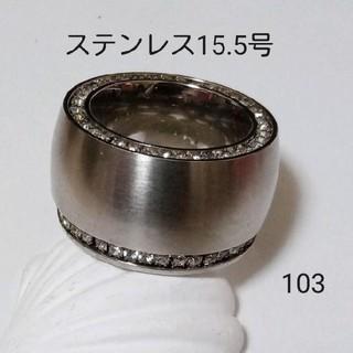 103 メンズ ステンレス指輪 (リング(指輪))