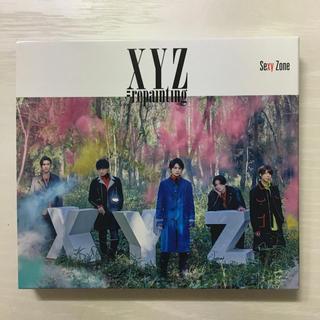 セクシー ゾーン(Sexy Zone)のXYZ=repainting(初回限定盤A) Sexy Zone(ポップス/ロック(邦楽))
