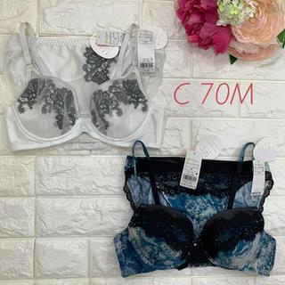 AMO'S STYLE - Dressブラ&ショーツ2色セット C 70M トリンプアモスタイル  新品