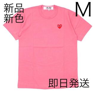コムデギャルソン(COMME des GARCONS)の即日発送!新色ピンク Mサイズ プレイコムデギャルソン メンズ Tシャツ (Tシャツ/カットソー(半袖/袖なし))