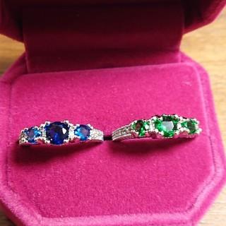 ♦️お宝セール♦️2個セット!ブルーの石の指輪&グリーンの石の指輪(リング(指輪))